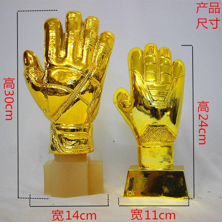Le nouveau 2016 24 cm haut coupe du monde gants d'or titre le meilleur gardien trophée professionnel coupe de baseball spot