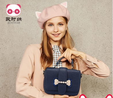 Princess sweet lolita JUSTSTAR bag Korean all-match and fashion sequined bow Satchel Bag women shoulder bag square 171724 sweet striped and rivet design satchel for women