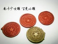 DIY Star Moon Sun Cardcaptor Sakura Power Customize Your Logo Box Set Personalized Letter Sealing Wax