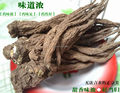 bulk packing 0.4kg Angelica sinensis root rich Ligustilide Supply Vitamin E and invigorate the circulation of blood