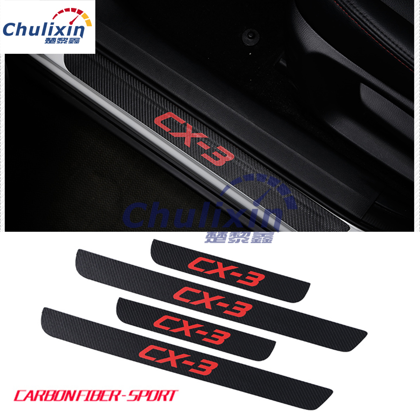 car styling sticker carbon fiber grain 4pcs/lot PU leather door sill decorative cover for 2015 2016 <font><b>2017</b></font> <font><b>MAZDA</b></font> <font><b>CX</b></font>-<font><b>3</b></font> CX3 <font><b>CX</b></font> <font><b>3</b></font> image