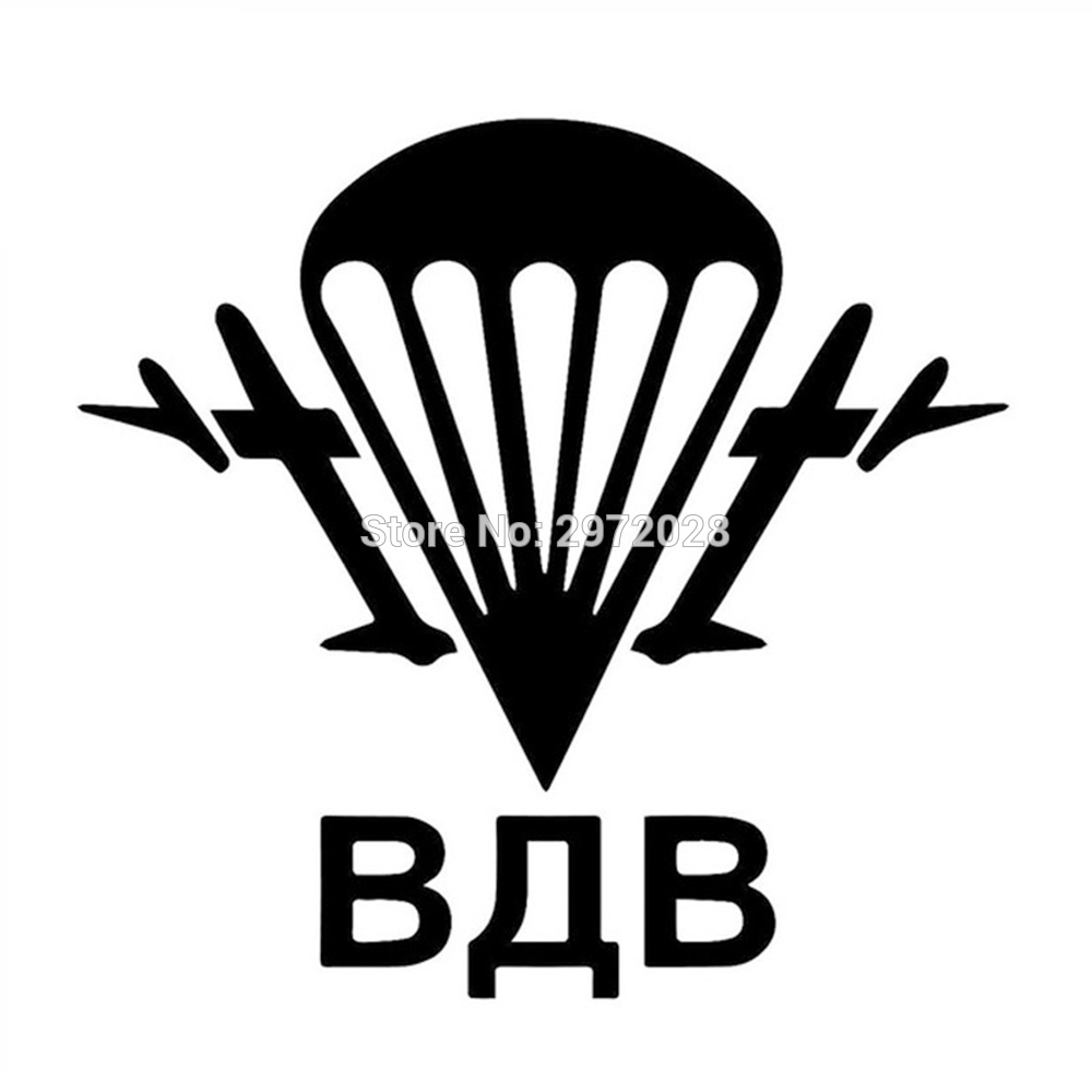 Creative Funny Cartoon Car Styling Russian Army Air Decorations Car Whole Body Sticker Reflective Decal Vinyl