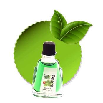 MIYUELENI Mint waist intervertebral prominen Pain relief orthopedic essential oil to rheumatic arthritis aches joint pain Essential Oil