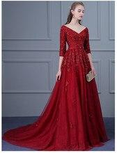 Robe de soriee Hohe Qualität Burgund Spitze Lange Prom Kleider 2017 Muslimischen Kleid V-ausschnitt Perlen Abend Party Kleider Abendkleider