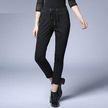bb6167bb7d051 Autumn new Casual loose Drawstring long Pants elegance pencil pants Plus  size women's clothing Roman trousers L to 4XL Black