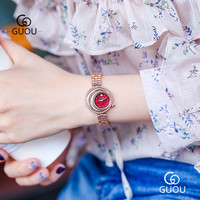 GUOU Luxury Bracelet Watch For Women Rhinestone 25MM Small Dial Face Rose Gold Steel Strap Band Ladies Quartz Wristwatch 8207G