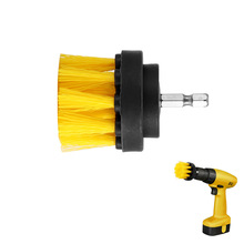 2 Inch Drill Power Scrub Clean Brush Leather Plastic Wooden Furniture
