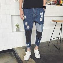 New Mens Jeans Hole Patchwork Men Ankle Length Harem Jeans Trousers Male Fashion Hiphop Loose Denim Pant Plus Size 29-42