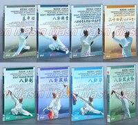 Yüzme Vücut Sekiz Trigram Palmiye Serisi Cheng Tarzı Çin Kung Fu Öğretim Video İngilizce Altyazılı 8 DVD