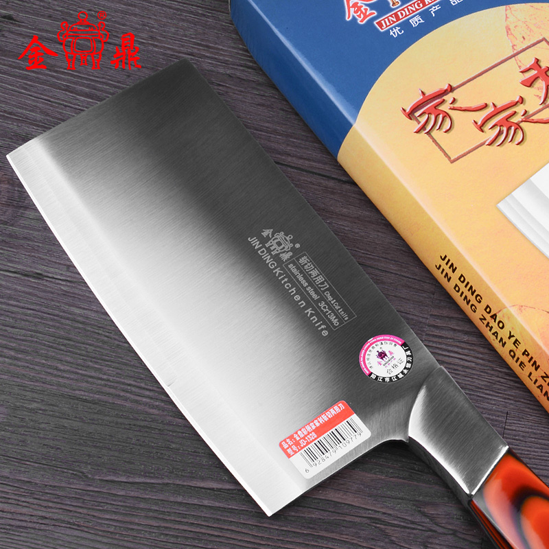 HOT Global font b knife b font Stainless Steel Kitchen font b Knives b font Cooking