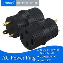 JORINDO [TT-30P для 14-50R] Plugrand EV адаптер(Национальная ассоциация владельцев электротехнических TT-30P для 14-50R адаптер TT-30 мужской 30Amp до 14-50 Ампер женский Мощность адаптер