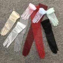 Простые прозрачные тюлевые длинные перчатки для невесты свободного размера с пальцами свадебные перчатки Luvas de Noiva до локтя 9 цветов на Хэллоуин
