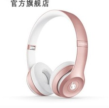 B Solo2 Wireless Bluetooth wireless headset