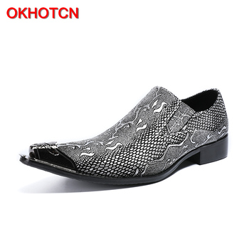 OKHOTCN New arrival hot sale man formal shoes genuine leather metal point Python texture man business dress party wedding shoes
