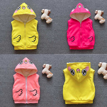 1-3Y Solid windbreaker Trench Overcoat Outerwear Girl