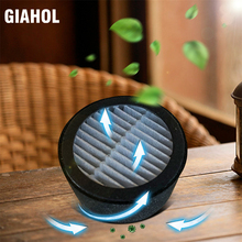 цена на GIAHOL 1PC High efficiency HEPA Filter for car air purifier H12 Cleaning Parts Filters air filters for air purifiers air fresher