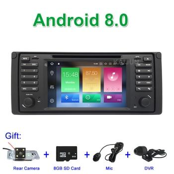"7 ""4 ГБ Оперативная память 8 Core Android 8,0 DVD мультимедиа плеер для BMW E39 M5 с gps Bluetooth wi-Fi радио"