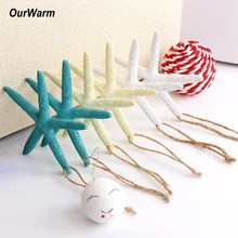 OurWarm 2pcs Artificial Starfish Resin DIY Craft White Five Finger Beach Wedding Christmas Decoration