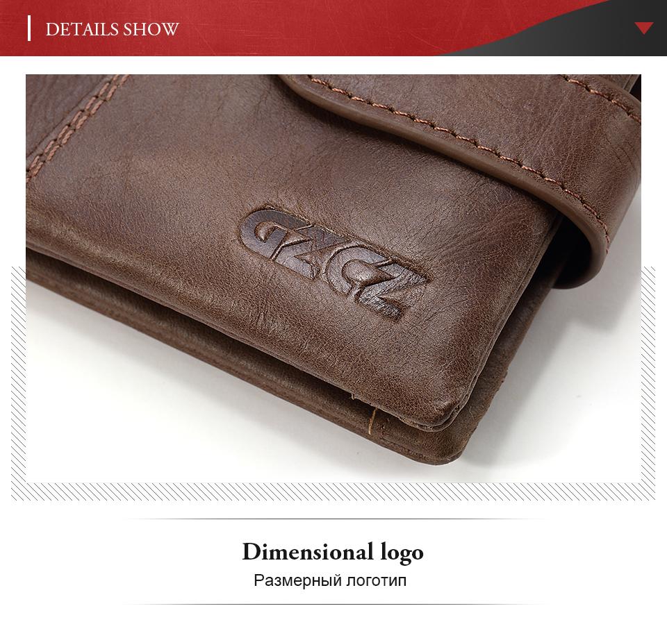 wallet-brown-S_07