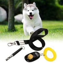 3 в 1, Ультразвуковой свисток для собак, тренировочный ошейник, свисток+ кликер для обучения домашних животных+ Бесплатный шнурок, набор для обучения домашних собак