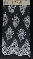 Dernières conception embrodiery cordon dentelle tissu pour robe de mariée