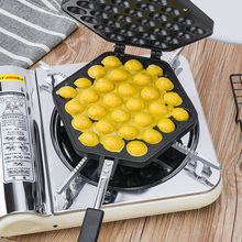 Eggs Aberdeen Mold Baking Dish Waffle Maker Bakeware Pastry Tools Kitchen Gadgets
