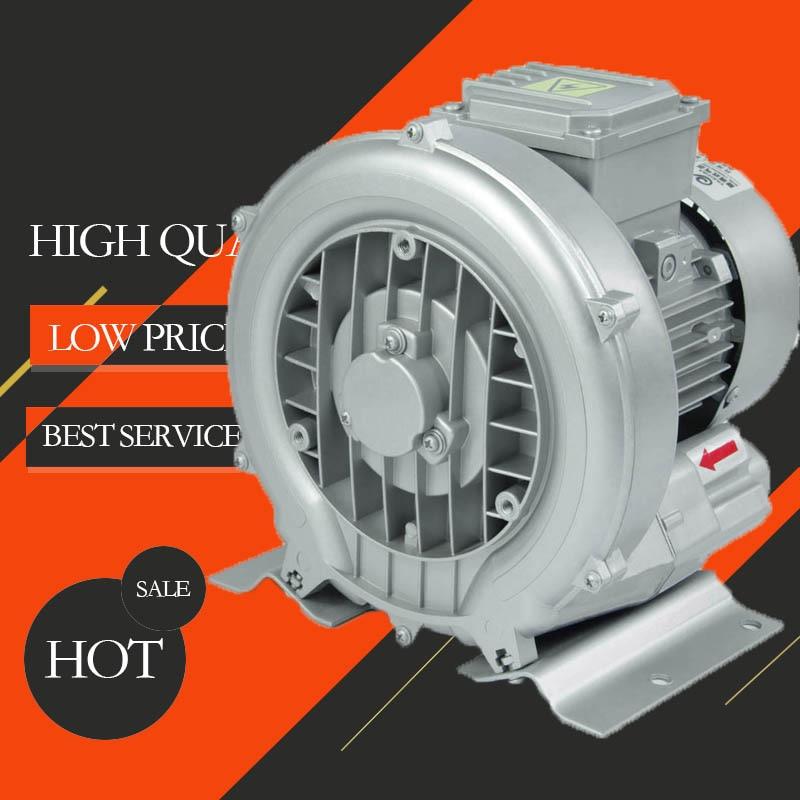 Hot Sale HG-120 120W 220v50hz 15.2m3/h High Pressure Blower Aerator Air Pump 15 2m3 h vacuum blower high pressure turbine blower industry air pump model hg 120