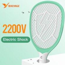 YAGE электрическая ловушка для комаров москитные убийцы usb борьба с вредителями ошибка Zapper отклонить ракетки ловушка 2200 в электрическим током с огнями