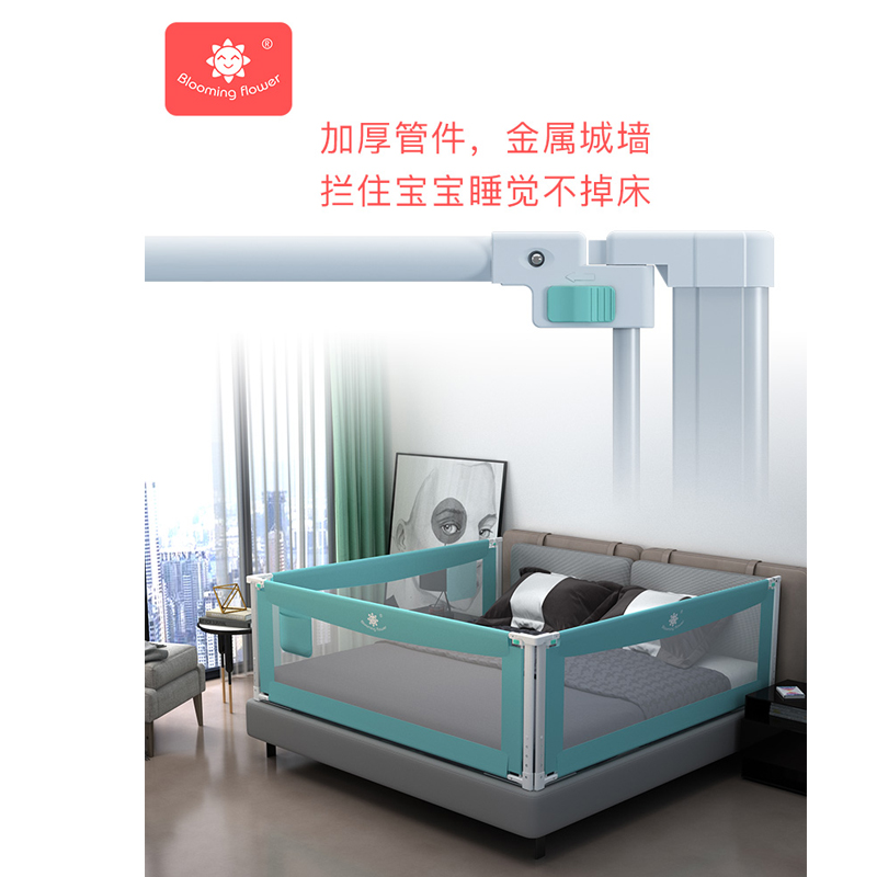 0 3 Years Old Crib Guardrail Baby Bedside Fence 2 Meters 1 ...