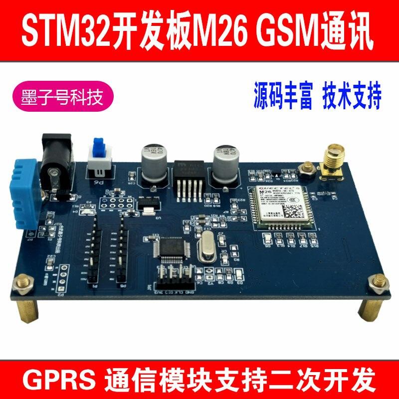 Carte de développement STM32, module M26, télécommande GPRS DHT11, collecte de température et d'humidité, carte d'affichage, GSM, station de base posi