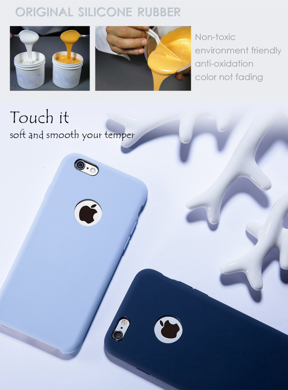 rubber case cover (3)