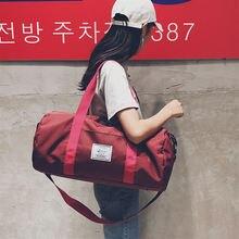 Дорожная сумка для мужчин женщин спортивная фитнеса переносной