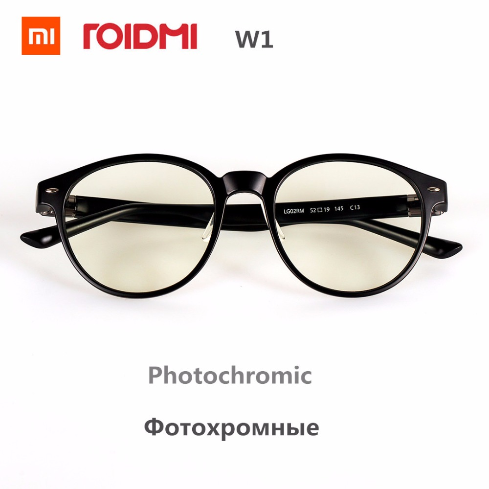 Xiaomi Mijia Qukan ROIDMI W1 protecteur des yeux en verre photochromique Anti-rayons bleus pour jouer Sport téléphone/PC, mise à jour B1