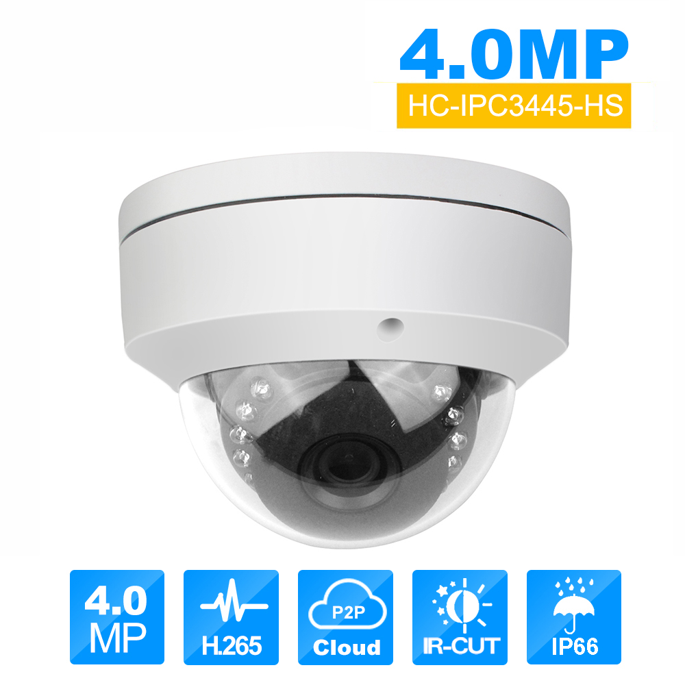 Dome IP Camera H.265 4MP HD Metal Indoor Infrared Light Night Vision Motion Detect Network CCTV Camera module hd sony exmor imx122 cmos 2 0mp ip camera 1080p color image night vision support onvif p2p motion detect indoor dome ip camera