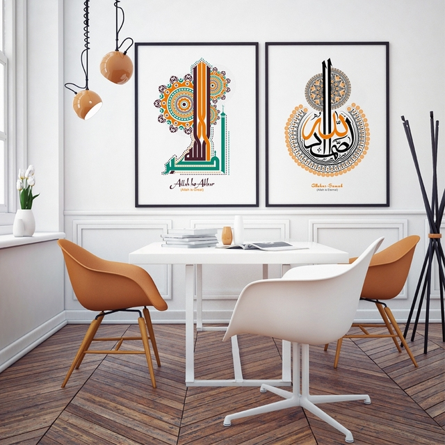 2 Panels Of Creative Arabic Islamic Calligraphy Canvas Painting Of Wish  Allahus Samad Print Picture Design