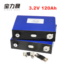 BLS 2PCS  3.2V120ah 6V Lithium Rechargeable Prismatic Cell 120Ah Deep Cycle LFP Iron Phospha Lifepo4 Ion