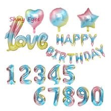 Rainbow Star Number Balloon Gradient Color Love Happy Birthday Letter Foil Wedding Party Air Globe 0-9 Digital