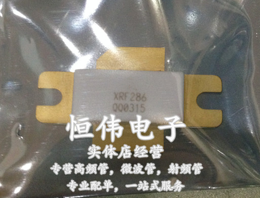 Free Shipping   XRF286  1pcs