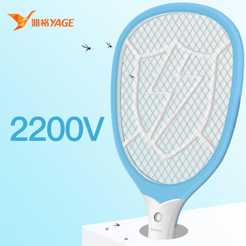 Fly elettrico Della Zanzara Swatter Assassino Della Zanzara Bug Zapper Racchetta Insetti Killer USB 1200 mAh Batteria di 100 h di Scarica Continua