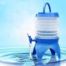 Ручное ведро для питья на открытом воздухе для кемпинга, складная Складная портативная бутылка для воды и пива с крышкой, поддержка крана/Подставка