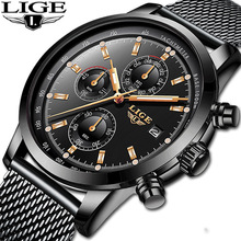 2019 LIGE Mens Watches Luxury Brand Stainless Steel Date Quartz Watch Sport Waterproof Chronograph Relogio Masculino+Box