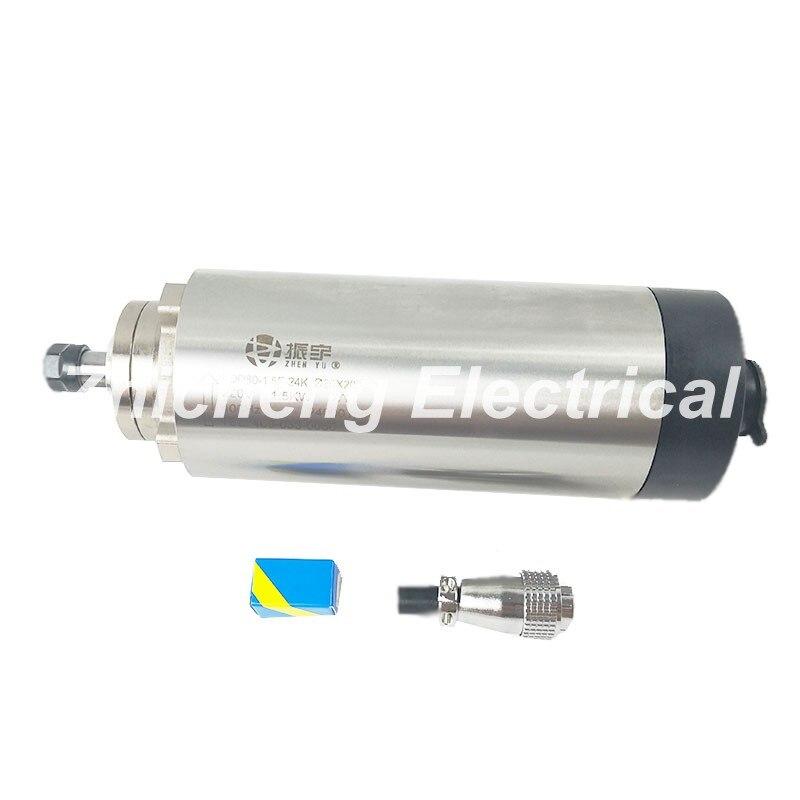 Carving Milling Machine ER11 CNC Spindle 1.5 kw Air Cooling 220V 1500w Diameter 80mm Built-in 4 pcs BearingCarving Milling Machine ER11 CNC Spindle 1.5 kw Air Cooling 220V 1500w Diameter 80mm Built-in 4 pcs Bearing