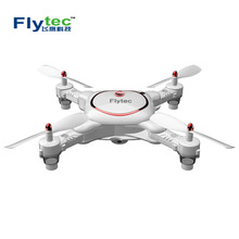 Flytec T16 optical positioning drone with 480P wifi FPV camera high hold function foldable  mini drone quadcopter Rc helicopter