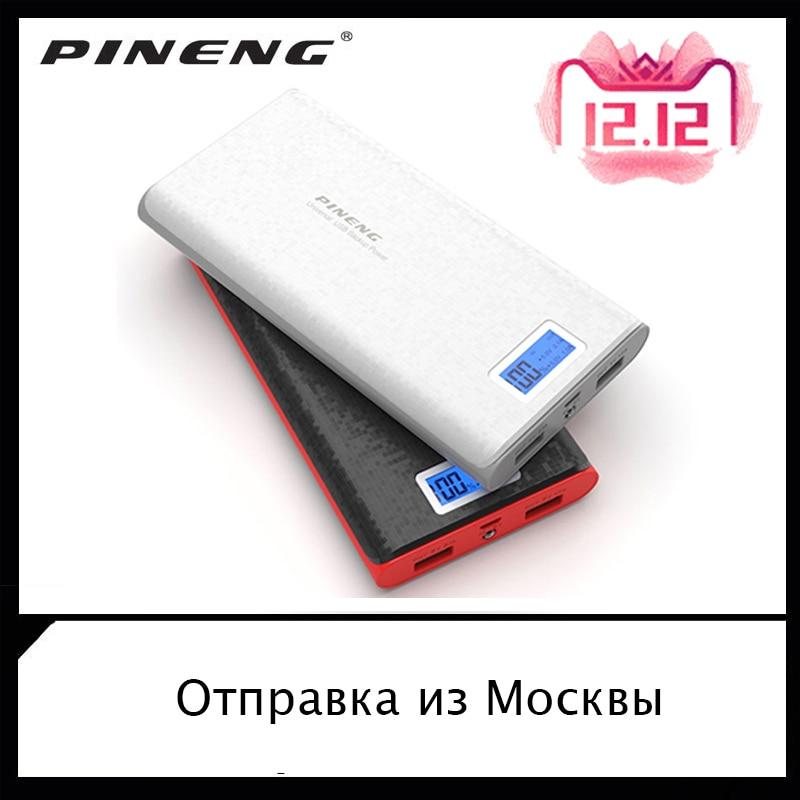 PN-920 PINENG 20000 mah Dual USB Externe power bank Ladegerät Li-Polymer tragbare lade Unterstützung LCD Display msocow
