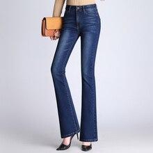 Новинка, Модные расклешенные женские джинсы, стрейчевые, высокая талия, подтягивающие ягодицы, широкие, джинсовые штаны Palazzo, весна-осень