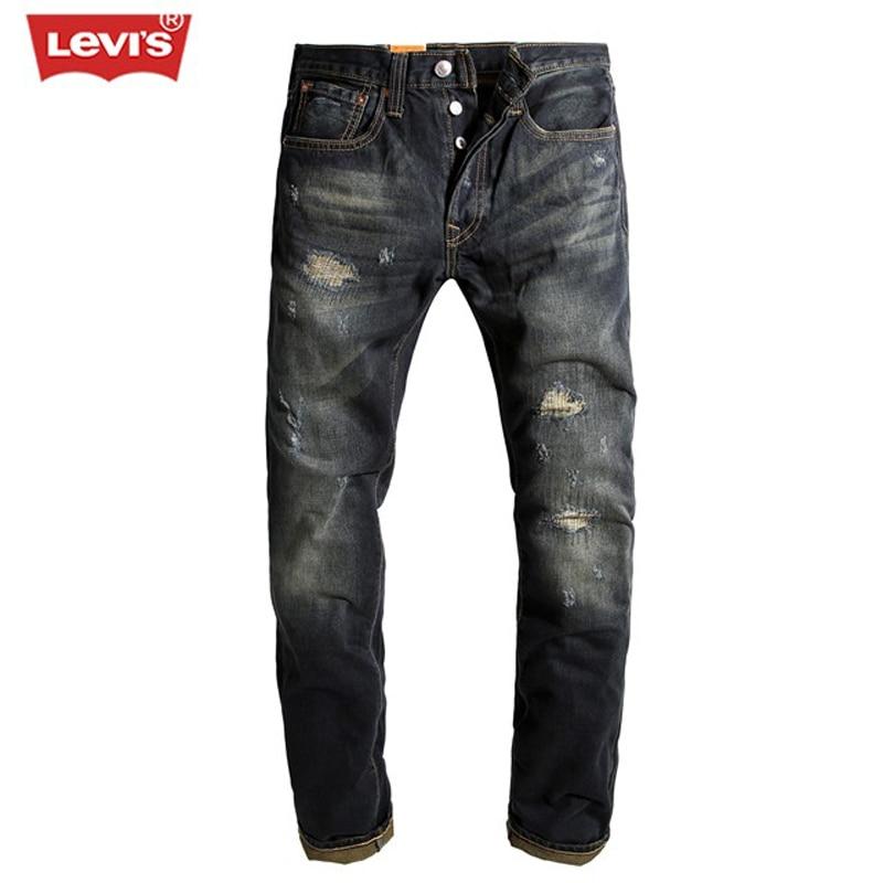 2017 Levi's Jeans Mes