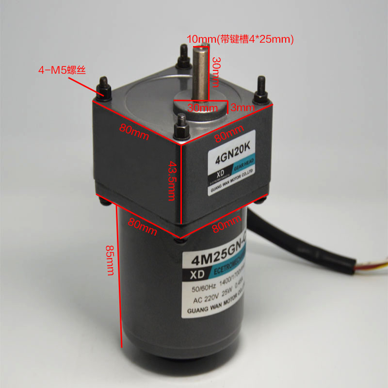 4M25GN-C AC gear motor single phase motor slow reversing micro-speed small motor AC220V/25W4M25GN-C AC gear motor single phase motor slow reversing micro-speed small motor AC220V/25W