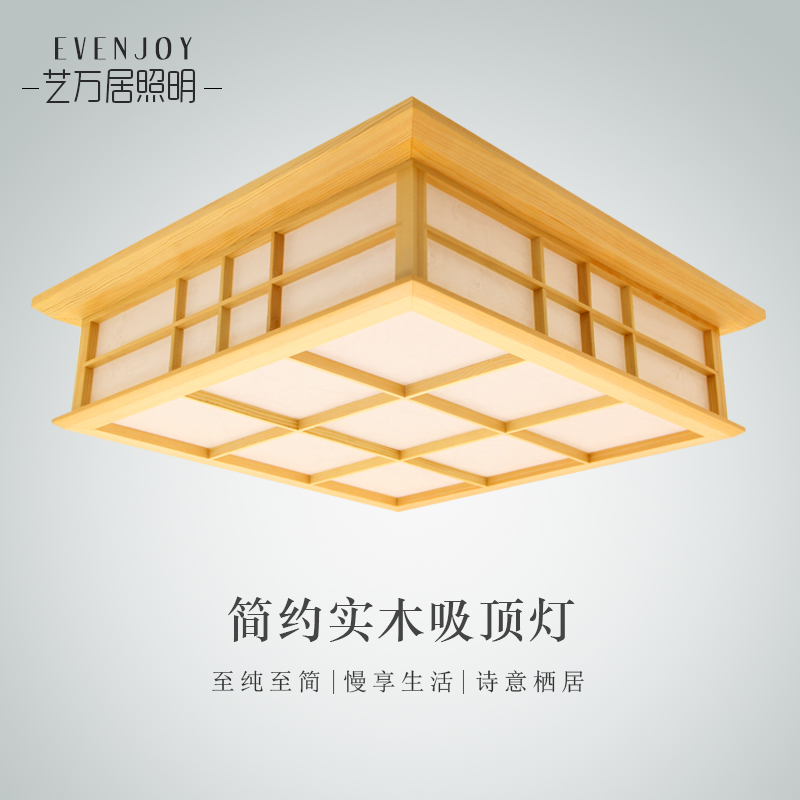 Japanese ceiling lamp LED solid wood and room tatami, Japanese style lamps, Korean living room, bedroom, log lighting. japanese ceiling lights solid wood lamp indoor lighting living room tatami sheepskin lamp bedroom ceiling light design square