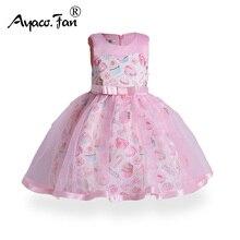 4247cfaa09 Vestido de los niños de verano de 2019 de malla sin mangas arco vestido de  caramelo