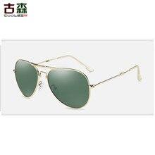 COOLSIR C3025 Sapo gafas de Sol Polarizadas Las Mujeres Classic Plegable Espejo de conducción gafas de Espejo de La Moda Gafas gafas de sol #1106